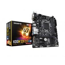 დედა დაფა: Gigabyte H310M S2H 2.0 2DDR4 LGA1151