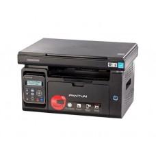 პრინტერი: Pantum M6500 A4 Multifunction Laser Printer MFP 22ppm (A4)  600 MHz  128mb USB 2.0 Hi-Speed; Print Copy Scan 20,000 pages