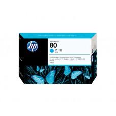 კარტრიჯი ჭავლური: HP 80 175-ml C4872A Ink Cartridge Cyan Original