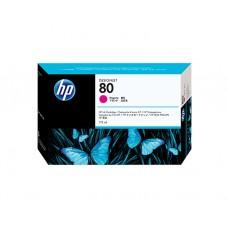 კარტრიჯი ჭავლური: HP 80 175-ml C4874A Ink Cartridge Magenta Original