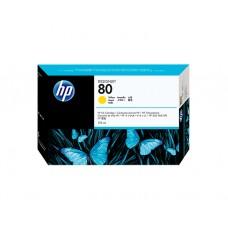 კარტრიჯი ჭავლური: HP 80 175-ml C4873A Ink Cartridge Yellow Original
