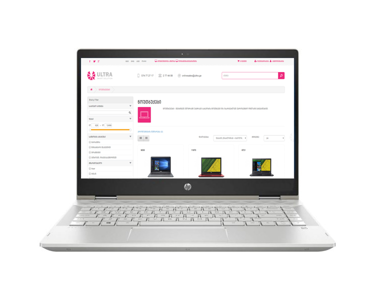 "Notebook: HP Pavilion 14 x360  14""  FHD Touch  Intel  Core i7-8565U   12GB  1TB + 128GB SSD    MX130  4GB  No ODD  Win10 Home Mineral silver - 5CR31EA"