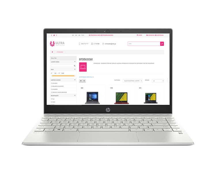 "Notebook: HP Pavilion 13  13.3""  FHD  Intel Core  i5-8265U  8GB   256GB SSD   Integrated  Free DOS  Mineral silver - 5CU27EA"